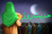 توصیه های پیامبر(ص) درباره ماه رمضان