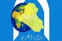 وزارت خارجه عراق انفجار مترو «سنپترزبورگ» را محکوم کرد
