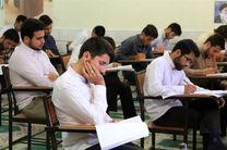 آزمون جامع شرکت بیمه دی برگزار شد
