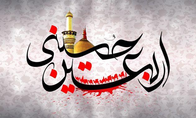 موکب حضرت علیاصغر(ع) لرستان به کشور عراق اعزام شد