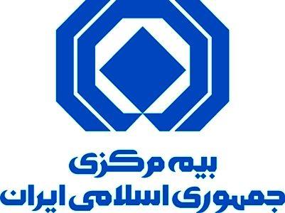 """مفاهیم بیمه ای در نشریات """"رشد برهان"""" منتشر شد"""