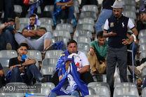 عذرخواهی باشگاه استقلال از هوادارانش