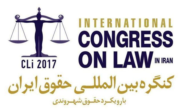 مروری بر حقوق مطبوعات و حق دسترسی شهروندان به اطلاعات