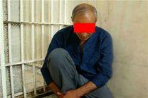 عذاب وجدان باعث اعتراف پدر قاتل/ دو گلوله جان مهدی را گرفت