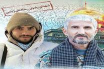 تشییع پیکر پاک 2 شهید مدافع حرم فردا در گیلان