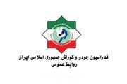 عمادی از نایب رئیسی جودو استعفا داد