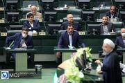 افتتاحیه مجلس یازدهم