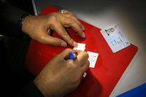 ۴۰۴ نفر برای انتخابات شورای شهر اهواز ثبت نام کردند