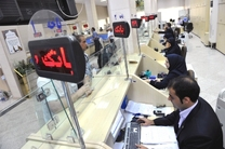 بانکها و موسسه های اعتباری مجاز به سپردهگذاری نزد یکدیگر نیستند