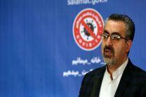 جدیدترین آمار کرونا در کشور ۷ خرداد ۹۹/ مجموع بیماران به ۱۴۱ هزار و ۵۹۱ نفر رسید
