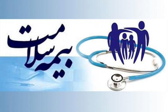 سامانه 1666 پاسخگوی سوالات متقاضیان بیمه سلامت کرمانشاه