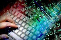 تاکید اتحادیه اروپا برای اقدام علیه حملات سایبری