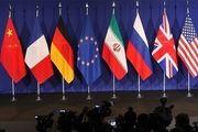 گزارش 18 مورد نقض برجام توسط وزارت خارجه