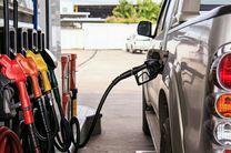 مراکز عرضه سوخت در هیچ شرایطی تعطیل نمی شود