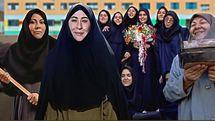 پخش سریال دبیرستان خضرا از آی فیلم ۲