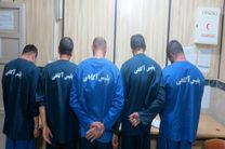 دستگیری باند سارقان مسلح در فومن