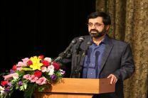 ایجاد 10 هزار فرصت شغلی در استان اردبیل