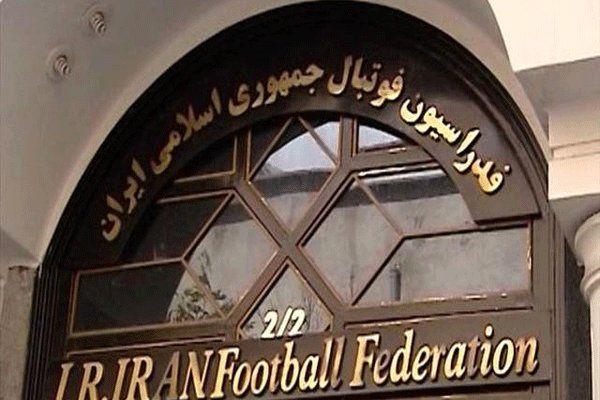 روابط عمومی فدراسیون فوتبال توضیحاتی ارائه کرد