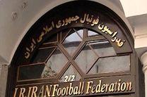 بیانیه کمیته اخلاق درباره محرومیت مسلمان و کعبی
