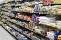 قفسه فروشگاههای قطر با محصولات ترُک پُر شد