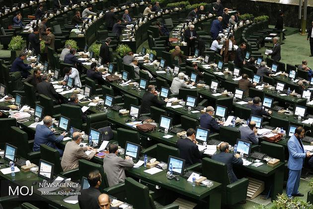 کدام نمایندگان با تاخیر در جلسه علنی مجلس حضور یافتند؟