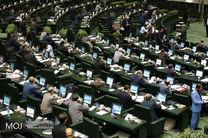 موافقت نمایندگان با عضویت رئیس سازمان پدافند غیرعامل کشور در برخی از شوراهای عالی