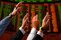 ۵۲ درصد ارزش معاملات بورس تهران در اختیار اوراق بدهی