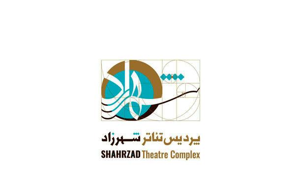 برنامه نمایش های جدید در پردیس تئاتر شهرزاد اعلام شد