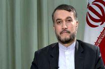 گفتوگوی تلفنی امیر عبداللهیان با وزیر امور خارجه هلند