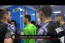 رونالدو: بلد نیستیم دفاع کنیم/ پهپه: حواست به کار خودت باشد