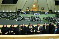 خبرنگاران گیلانی از صحن علنی مجلس شورای اسلامی بازدید کردند