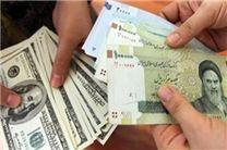 نرخ رسمی یورو 204 ریال افزایش یافت/ کاهش نرخ پوند و دلار+جدول