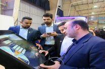 اجرای اولین گیمیفیکیشن شرکت مخابرات ایران - منطقه اصفهان