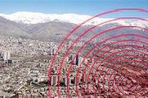 زلزله 5/2  ریشتری تهران را لرزاند