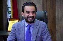 محمد الحلبوسی رئیس پارلمان عراق شد