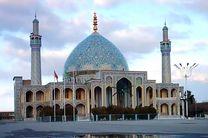 اجرای بیش از 1000 برنامه فرهنگی و مذهبی  در بقاع متبرکه اصفهان