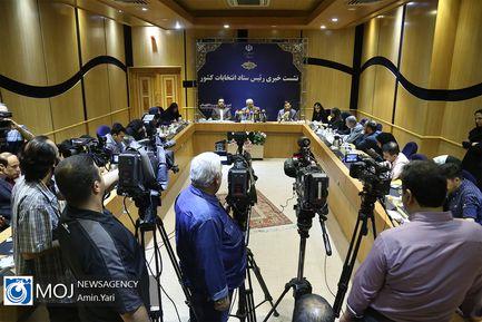 نشست خبری رییس ستاد انتخابات کشور