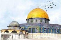 ویژه نامه فلسطین به مناسبت روز قدس منتشر شد