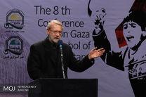 همایش غزه نماد مقاومت
