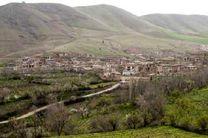 کندوله روستای پایلوت طرح اکو توریسم در کرمانشاه