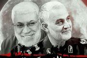 تجمع مردم عراق به منظور نخستین سالگرد شهادت شهید سلیمانی و ابومهدی