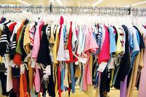 واردات پوشاک بدون ثبت برند قاچاق است