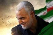 تشریح جزئیات اجرای طرح شهید قاسم سلیمانی در تهران