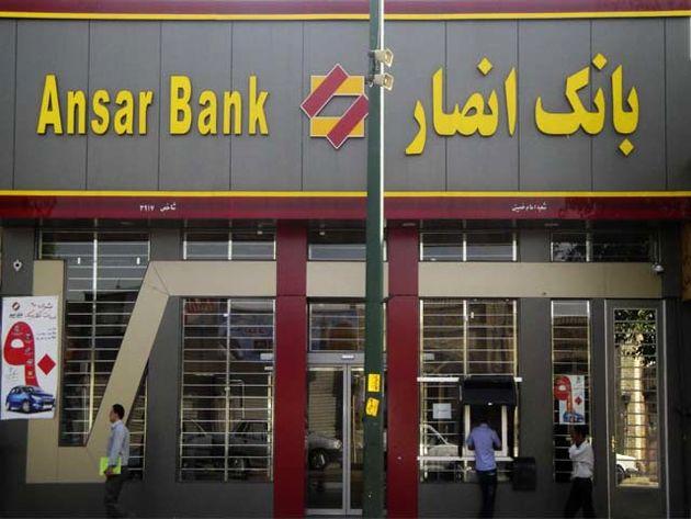 بانک انصار در رتبه اول شفافیت اطلاعات بورسی و سلامت اداری
