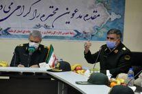 پلیس کرمانشاه امنیت تردد 500 هزار زائر اربعین از مرز خسروی را تامین میکند