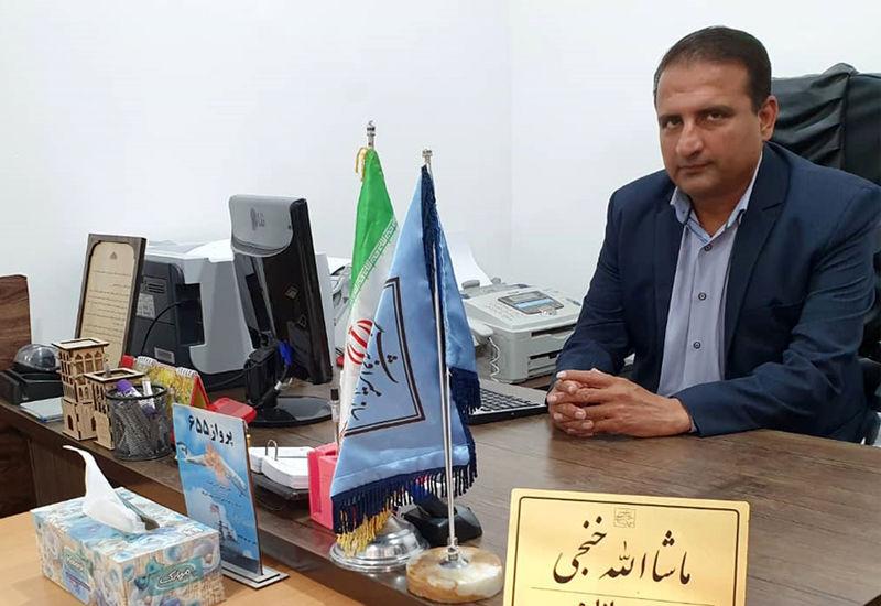 راه اندازی مرکز آموزش گردشگری در  بستک