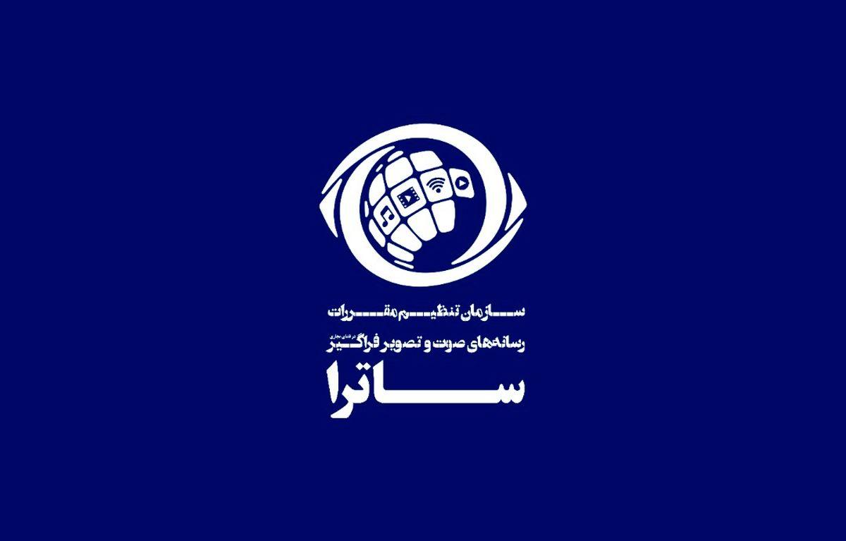 ساترا جشنواره دانش آموزی کاوشگران رسانه را برگزار می کند/تقویت مواجهه انتقادی با رسانه ها