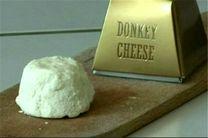 کشف ۲ برند پنیر خارجی غیراستاندارد در مراکز خرید لوکس تهران