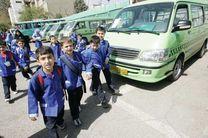 تردد سرویس مدارس با اخذ مجوز در محدود زوج و فرد بلامانع است