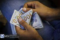 قیمت ارز در بازار آزاد 16 تیر 98/ قیمت دلار اعلام شد